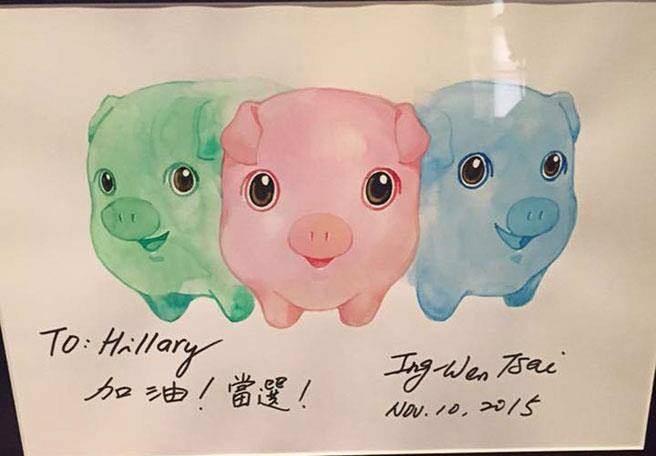 """蔡英文的""""三只小猪""""卡片"""