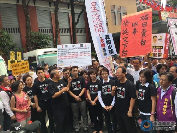 台媒:蔡当局媚日拿全台湾人民健康作为筹码谈条件