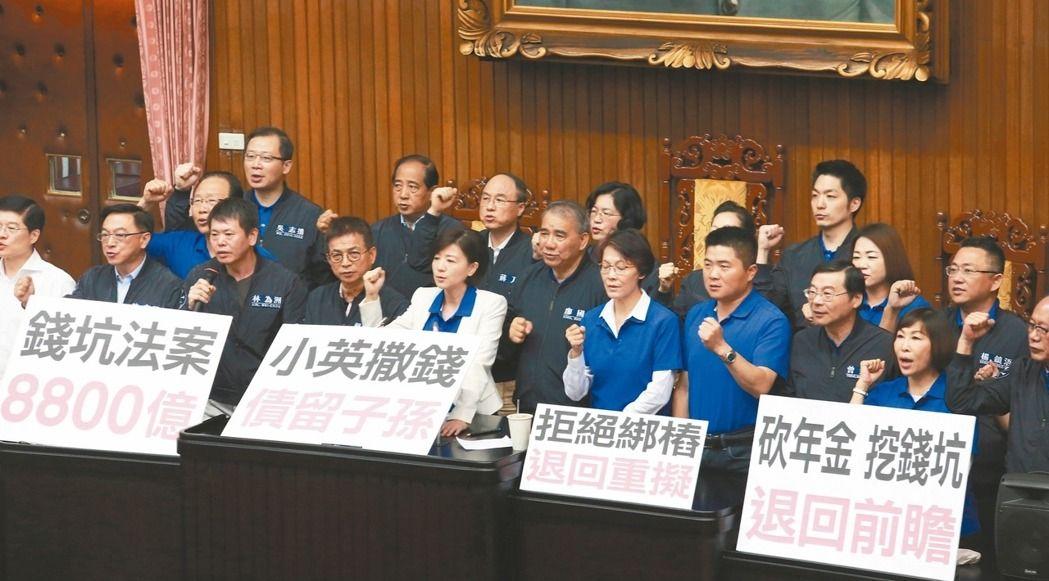 民进党前瞻计划今起表决 吴敦义首战国民党内外夹击