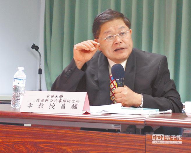 """中兴大学台湾政策与公共事务研究所教授李昌麟痛批""""台湾的乱源就是'立法院'!"""""""