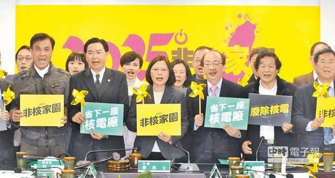 """台湾核电厂故障 罗智强讽:逼着民进党当""""人"""""""