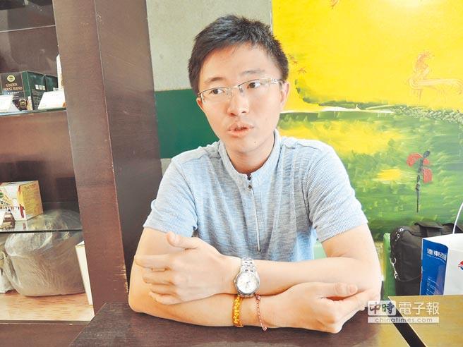 新党青年呼吁台湾年轻人跳脱意识形态 平视大陆