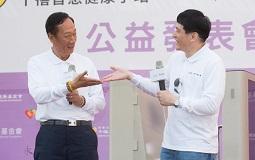 民调:台湾大学毕业生最想去台积电、最崇拜郭台铭