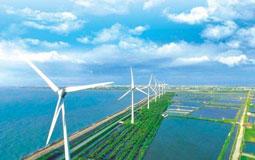 台湾离岸风电高价签20年 业者批:下一代年轻人每年付千亿