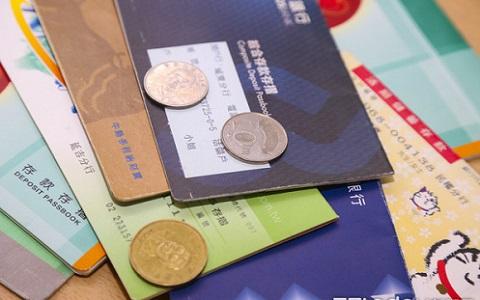 万物皆涨唯冻薪 调查显示台湾一成六上班族没存款
