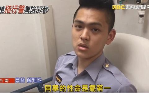台通缉犯被警方6枪击毙 再度引发警员用枪时机讨论