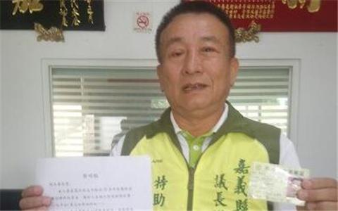 民进党嘉义县长初选分裂 资深党员开第1枪.jpg