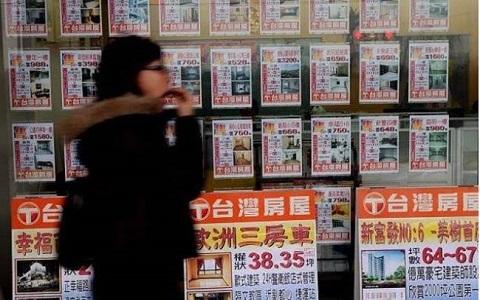 台湾通膨来了房市买气爆发? 学者打脸:恐爆3大隐忧