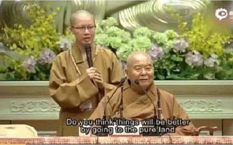"""星云法师弟子同步口译片段受捧 被赞""""最正宗佛系英文"""""""