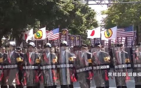 """批民进党兔死狗烹 """"台湾民政府""""威胁爆绿营内幕"""