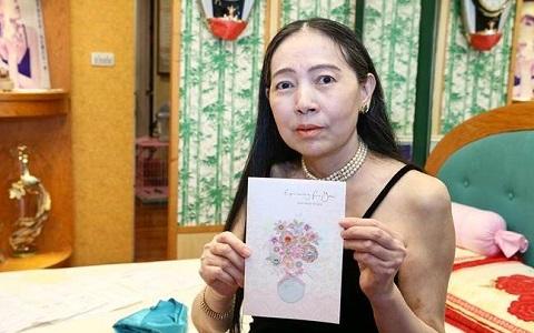 放话身家达300亿 许纯美要砸60亿选台北市长
