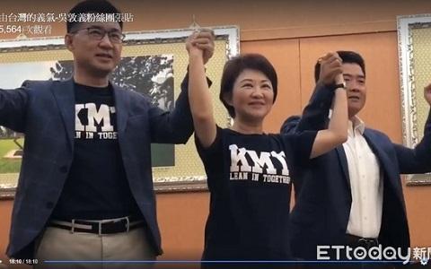 国民党台中选举整合完成 江启臣确定担任卢秀燕竞选总部主委
