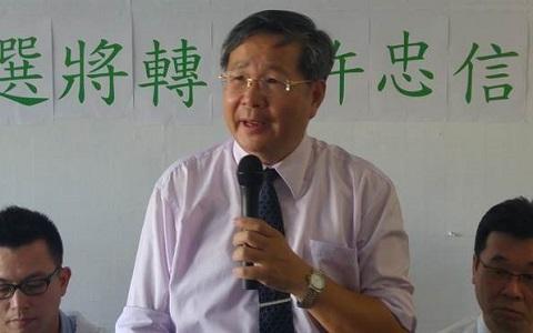 """""""深绿""""许忠信:台南经济困顿 任谁也掩饰不了"""