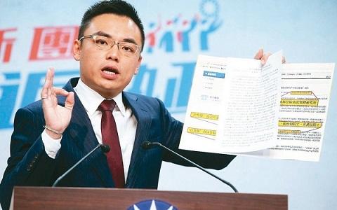 批国民党盖核四没远见 洪孟楷:苏贞昌连自己也骗?