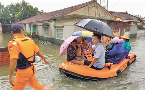 淹水.jpg