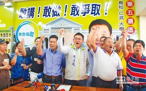 民进党代表