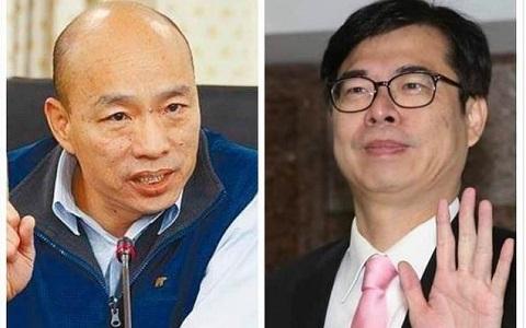 韩国瑜(左)和陈其迈(右).jpg