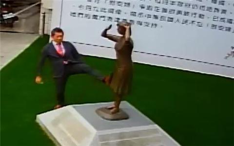 慰安妇铜像.jpg