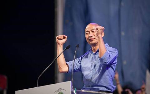 韩国瑜当选1.jpg