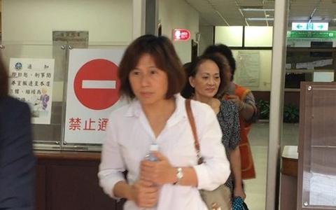 1.16台湾第一家公司副总经理东森1.jpg