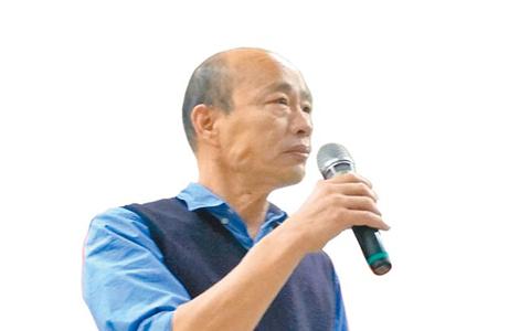 韩国瑜1.jpg