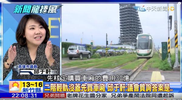 1.22高雄议员政论节目东森.jpg