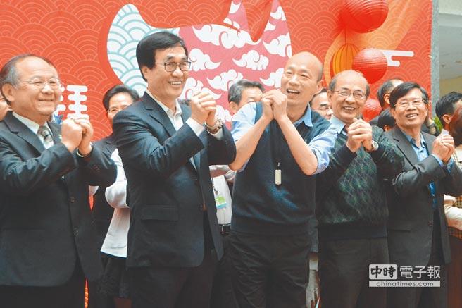 """开春拼经济:蓝营县市长纷纷宣布西进 韩国瑜启动""""南南合作"""""""