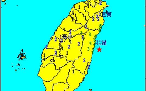 2.16花莲地震联合1.jpg