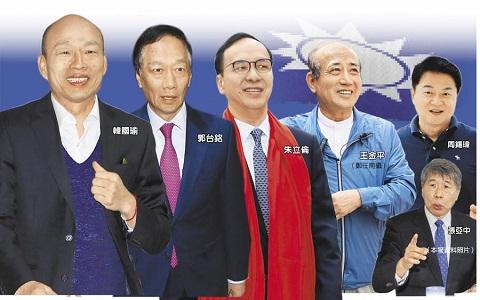 2020初選.jpg