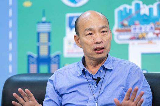 韩竞办回呛蔡英文:民进党肥了自己苦了人民