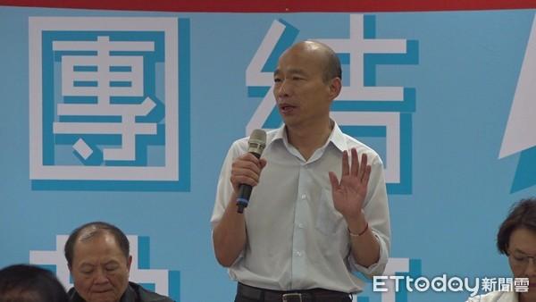 韩国瑜痛批绿营:再给4年只有老天爷知道台湾变怎样