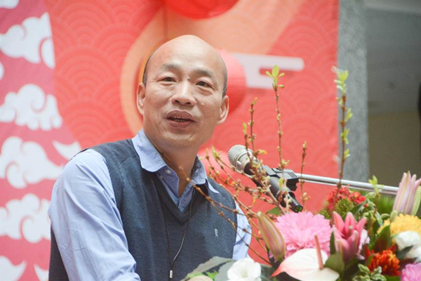 蔡英文宣称台湾不缺电 韩国瑜:比缺电更严重的是缺德