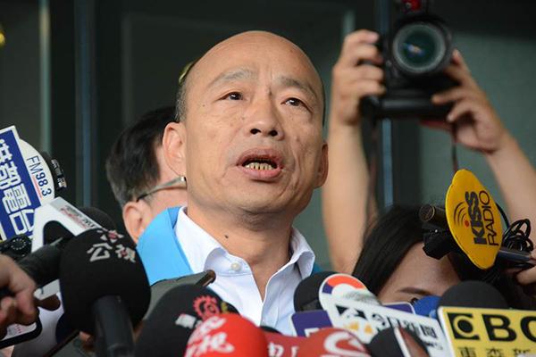 正式宣布请假 韩国瑜:从南方出发重建台湾荣光