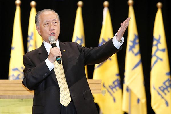 """新党办""""台湾再光复大会"""" …"""