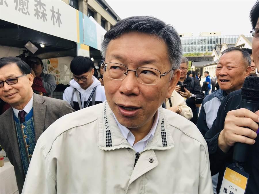 柯文哲首度松口参选2024年台湾地区领导人:身体够好就乖乖准备