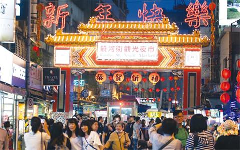 小图 台湾夜市 0123.jpg