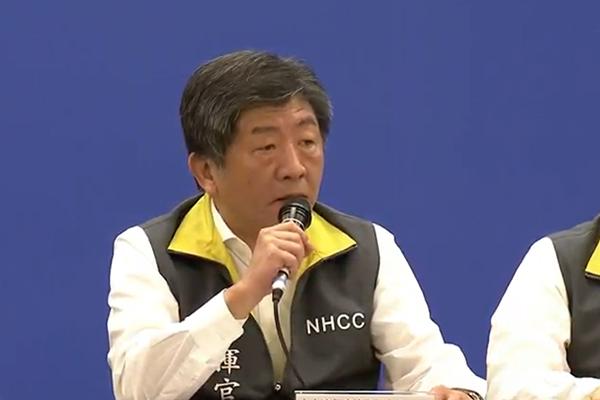 台湾新型冠状病毒感染者增至3人