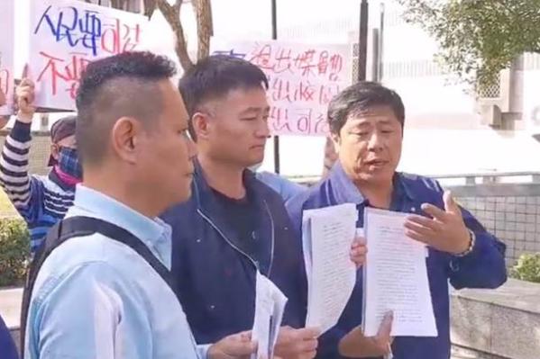 韩国瑜粉丝控告罢韩人士 近10位挺韩人士声援