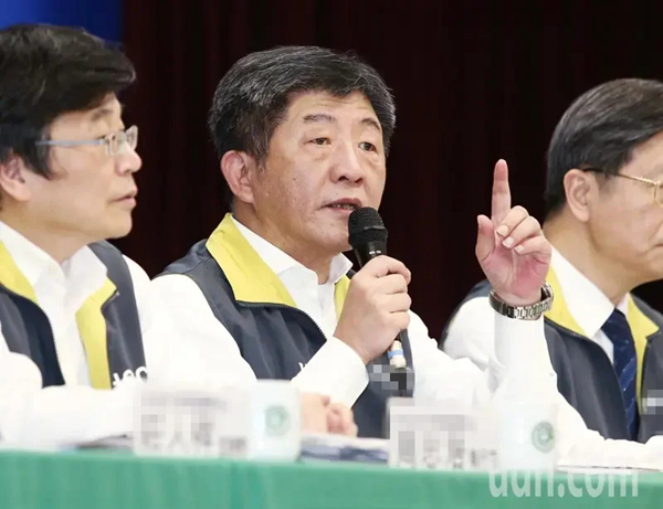 台湾新增3例新冠肺炎确诊病例 均有欧洲旅游史