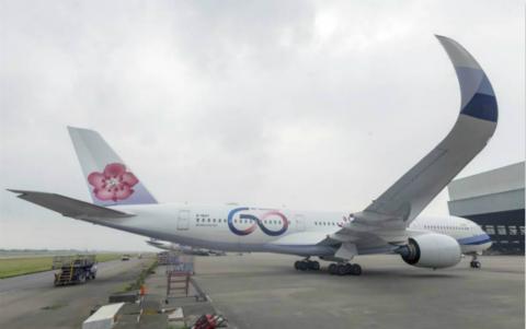 班机480.jpg