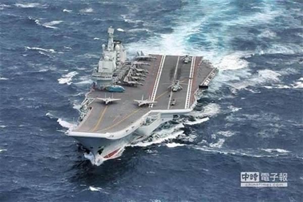 怕了?台媒称辽宁舰现身台湾东部