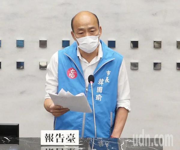 韩国瑜赴高雄议会作施政报告 正