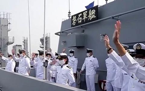 磐石舰.jpg
