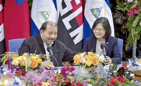 """台""""邦交国""""再生变故?所谓尼加拉瓜驻台""""毒贩""""大使突被免职"""