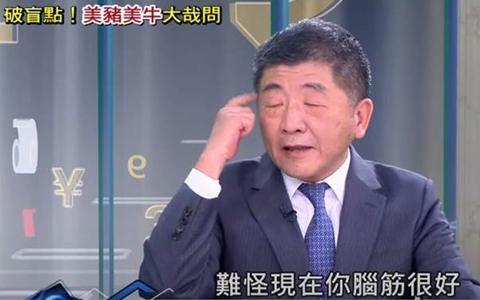 不能牺牲民众健康_副本.jpg
