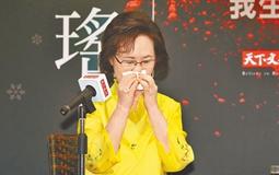 """琼瑶出新书自曝夫妻秘事 称与老公""""相约去死很浪漫"""""""