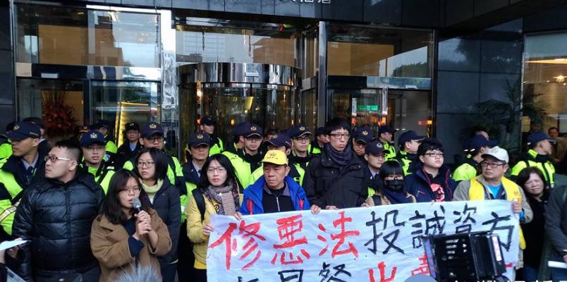 赖清德求企业涨工资拼经济 遭商界白眼劳工抗议