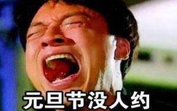 """台湾艺人赴陆""""淘金""""不新鲜 宝岛影视剧""""坠入凡间"""""""