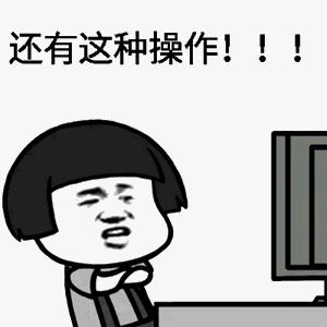 """民进党反核却要解禁核食 蔡当局""""媚日""""成性频打脸"""