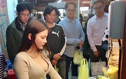 台湾卤味店请网红做主刀 小学生遭导师拿热水壶烫醒.jpg